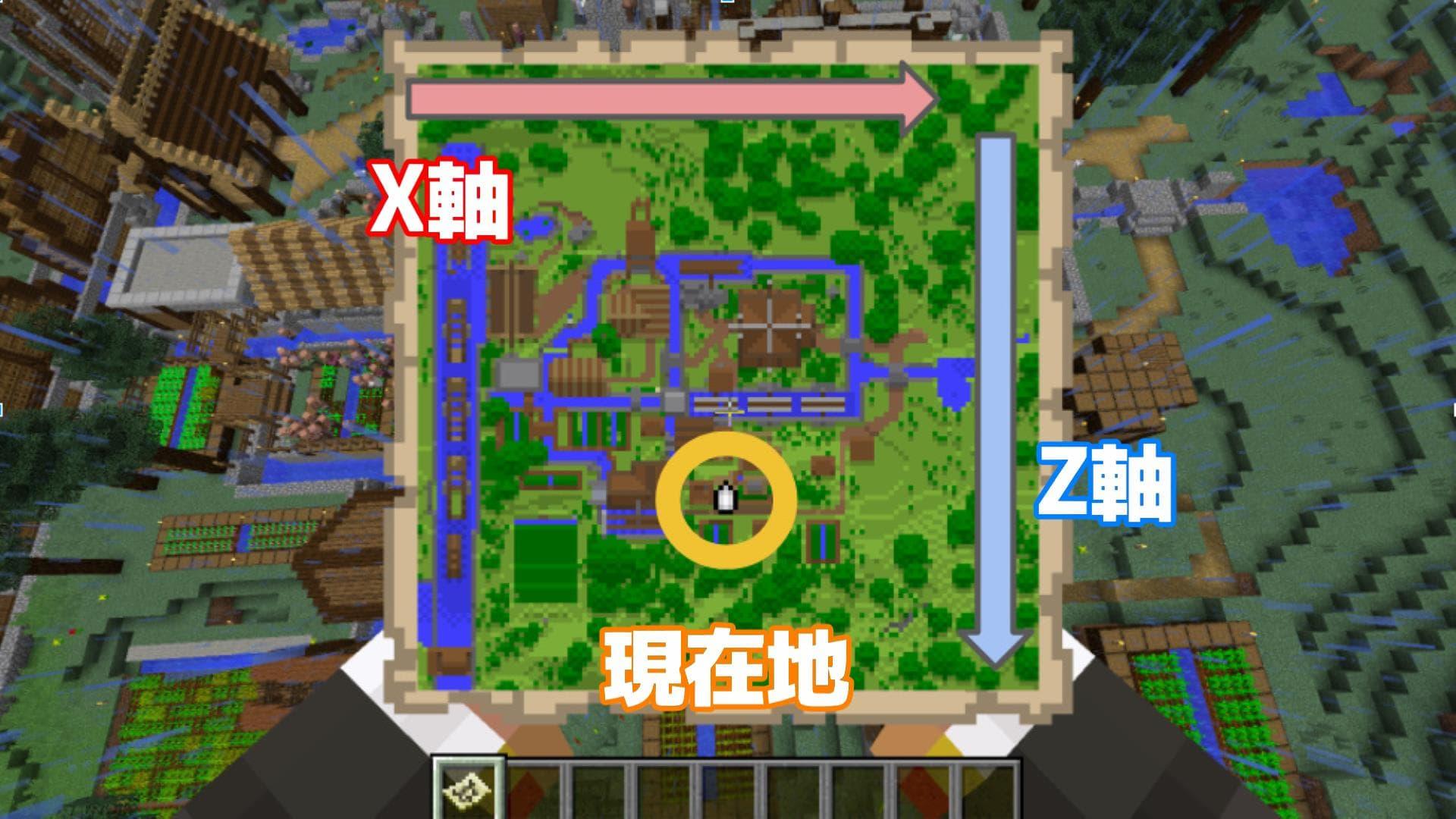 マインクラフト 地図の使い方 地図の見方
